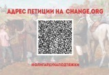 «Тепло ли тебе, барин, сытно ли?»: жители Челябинской области требуют вернуть… крепостное право