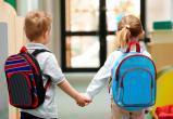 «Тяжелый гранит науки»: ранцы школьников Саткинского района весят больше, чем положено