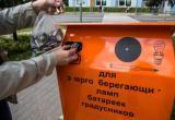 Жители Саткинского района могут сами решить, нужны ли нам ещё контейнеры для батареек