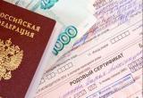 «Больше на 1 тысячу»: матери Саткинского района получат увеличенный родовой сертификат