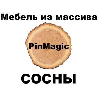 ООО 2ЭкоДревМебель, Мебель из массива сосны производитель Волшебная сосны Белоруссия