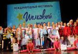 Талантливые дети из Саткинского района завоевали награды на Международном фестивале–конкурсе «Шелковый путь»