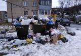 «Мусоровоз сломался»: «Комритсервис» объяснил, почему в Бакале не вывозили мусор несколько дней