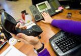 Жители Саткинского района могут обратиться на «горячую линию» по вопросам коррупции