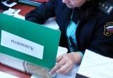 «Забыл» помочь ребёнку деньгами»: жителю Саткинского района грозит срок за неуплату алиментов