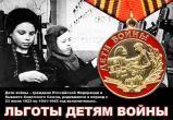Саткинцы благодарят губернатора Челябинской области