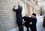 В Бакале открыли мемориальную доску в память о руководителе строительного управления Борисе Каирове
