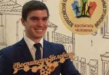 Саткинец удостоен стипендии губернатора в номинации «Профессиональное мастерство»