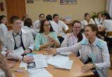 Лучшие результаты на турнире отличников «Ньютон» показали школьники Саткинского района