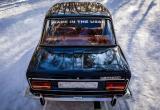 «Жигулям» посвящается»: жители Саткинского района могут поучаствовать во Всероссийском фотоконкурсе