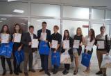Эковолонтёров из Сатки наградили на слёте волонтёров Южного Урала