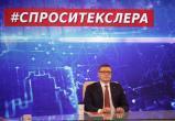 «Магнезит» поможет»: губернатор Челябинской области ответил на вопрос о строительстве ледового дворца в Сатке