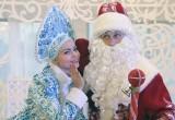 В одной из школ Сатки родители организовали праздник для своих детей и... пожаловались общественникам