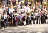 «Первый раз в первый класс»: в Саткинском районе начинается приём заявлений от родителей будущих первоклассников