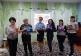 В бакальском детском саду № 37 состоялся этап Всероссийского конкурса «Педагог года в дошкольном образовании»