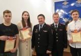 Волонтеры «Молодой гвардии» получили награды от полицейских