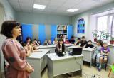 Воспитанники реабилитационного центра Саткинского района приняли участие в мероприятии «Закон и подросток»
