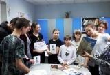 Воспитанники реабилитационного центра приняли участие в мероприятии, посвящённом войне в Афганистане