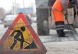«Куда пойдут 19 млрд и 1 млн рублей»: стало известно, на что потратят дорожный фонд Челябинской области
