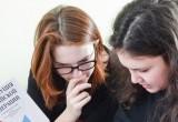 «Знают не все»: жителям Саткинского района предлагают ознакомиться с поправками в Конституцию