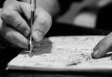 Юных поэтов Саткинского района приглашают к участию в конкурсе в честь 75-летия Великой Победы