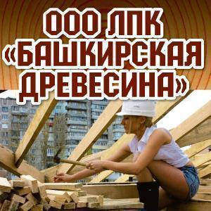ООО ЛПК