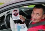 Общественники напомнили водителям Саткинского района, почему нельзя пользоваться гаджетами, находясь за рулём