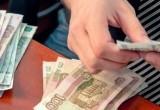 «Челябинскстат сообщает»: Саткинский район – в числе лидеров по уровню заработной платы