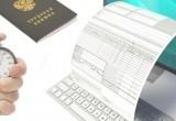 «Бумажная или электронная?»: у саткинцев есть месяц на то, чтобы выбрать формат трудовой книжки