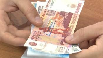 «А деньги-то ненастоящие!»: Саткинский городской суд вынес приговор челябинцам, которые сбывали фальшивые купюры