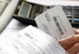 Чтобы оформить или продлить субсидию, жителям Саткинского района снова нужно будет предоставить документы