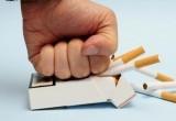 «Сегодня – Всемирный день без табака»: куда могут обратиться саткинцы, которые хотят бросит курить