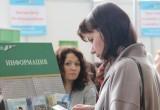 «... И себя показать»: саткинцы смогут посетить ярмарку вакансий, которая пройдёт в Магнитогорске
